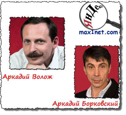 Яндекс 01